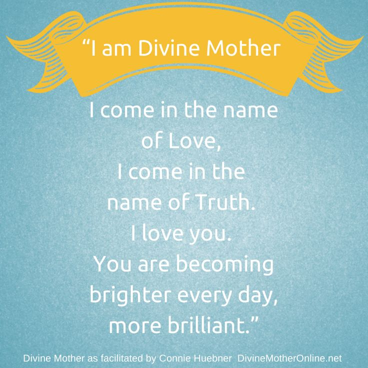 Quotes I Love You More Every Day: 36 Best Healing Love From Divine Mother