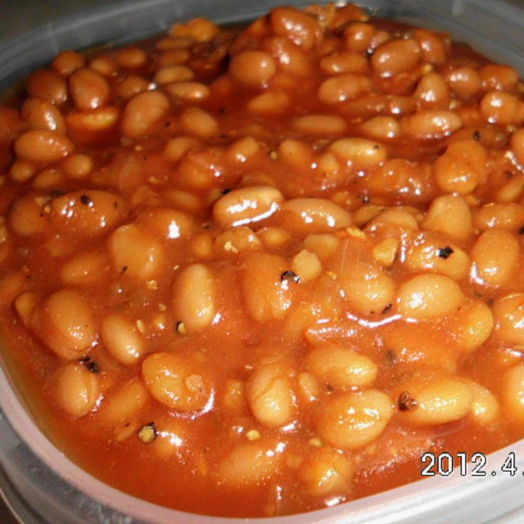 These are very tasty baked beans and lower in sodium, sugar and fat, but you don't miss anything with the flavor!!!