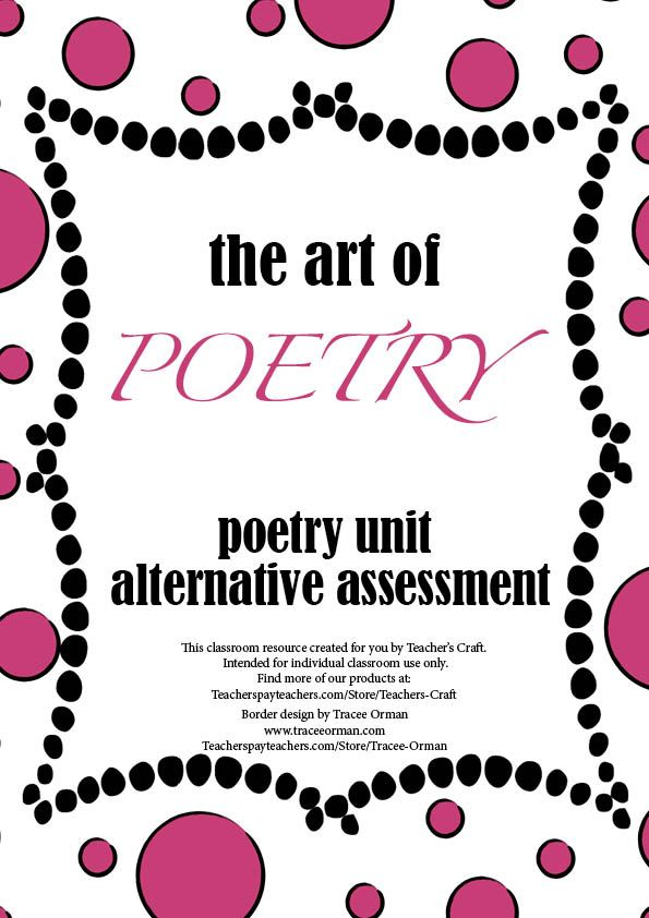 poetry essay test