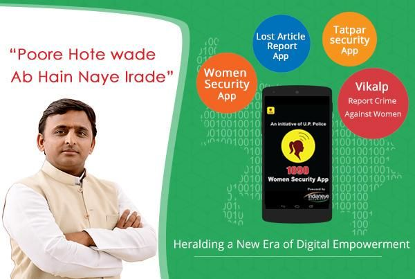 This digital initiatives in Uttar Pradesh aim at helping females from harassment caused to them primarily due to gender insensitivity.