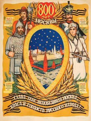 Moscow 800 Anniversary 1947 - original vintage propaganda poster by V Livanova listed on AntikBar.co.uk