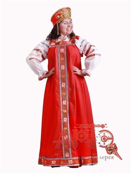 Купить русские народные костюмы для взрослых