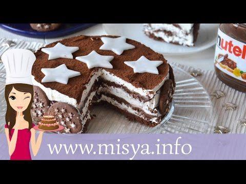 » Torta Pan di stelle - Ricetta Torta Pan di stelle di Misya