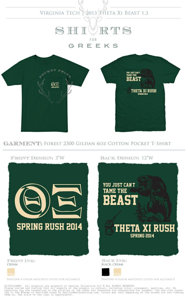 www.shirtsforgreeks.com | Shirts for Greeks | Theta Xi Rush Shirt | Fraternity Rush Shirt