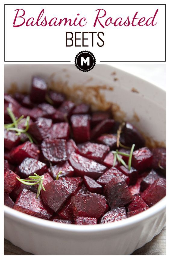 ... Roasted Beets with rosemary and glazed with honey and balsamic vinegar