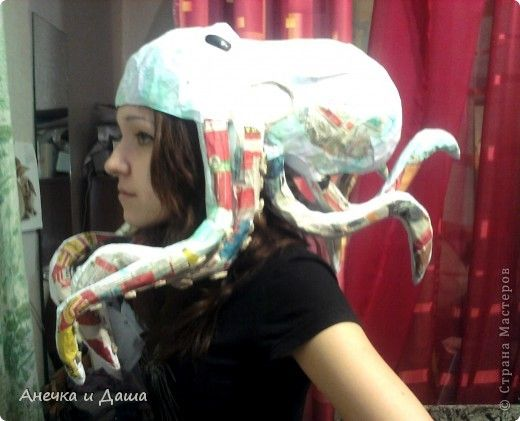 Octopus Hat How To Paper Mache In Russian Yes It Is