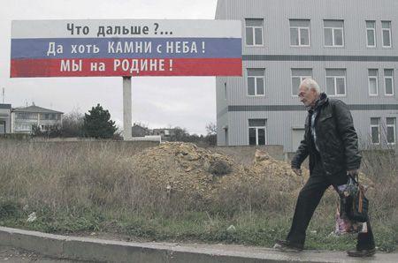 россия, власть, либералы, оппозиция, пятая колонна, экономика, крым, ирарциональное, мнение