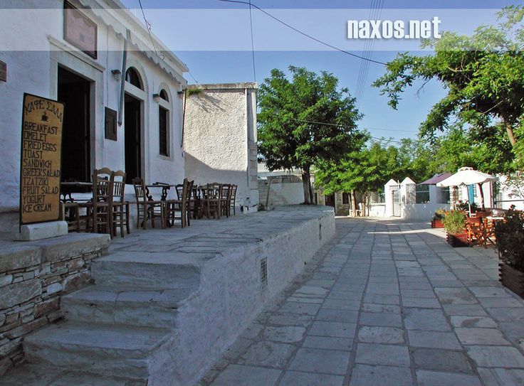 Traditional cafe at Apiranthos (photo taken in 2003).