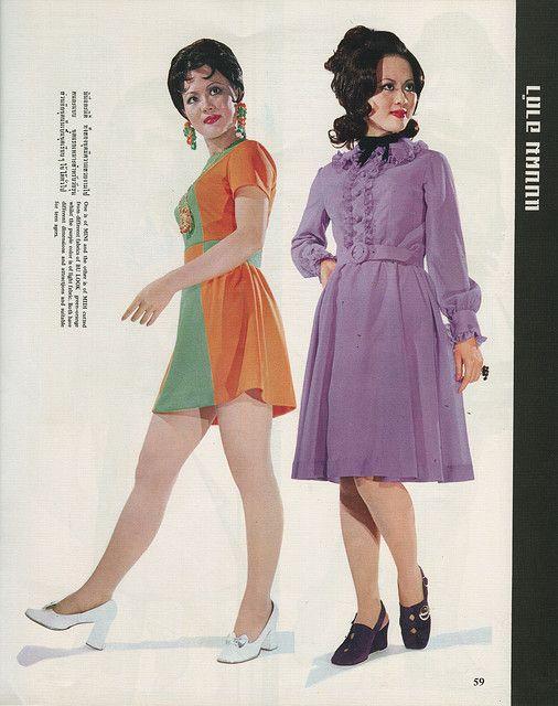 Thai magazine from1968