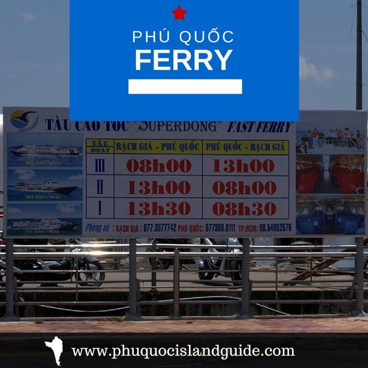 Planning a trip to Phu Quoc by boat? Review the current Phu Quoc ferry fares and schedules for both the fast & slow ferries from Ha Tien & Rach Gia today!