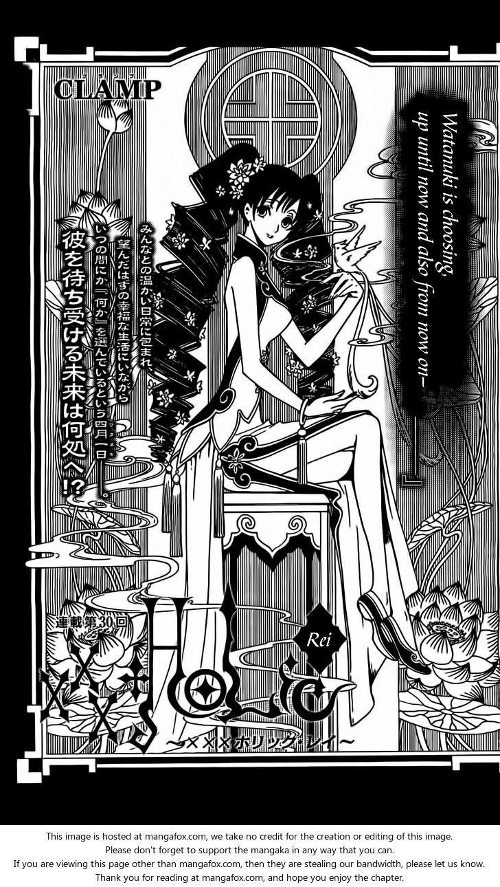 What hentai doujin manga scans that scene