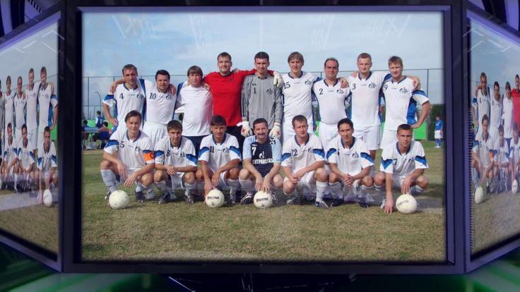 28.10.2007 - Первые международные соревнования Спорт-ТЭК  - https://www.youtube.com/watch?v=uZoI66jWn_k
