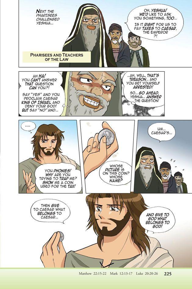 Kozumi Shinozawa (2006) Manga Messiah