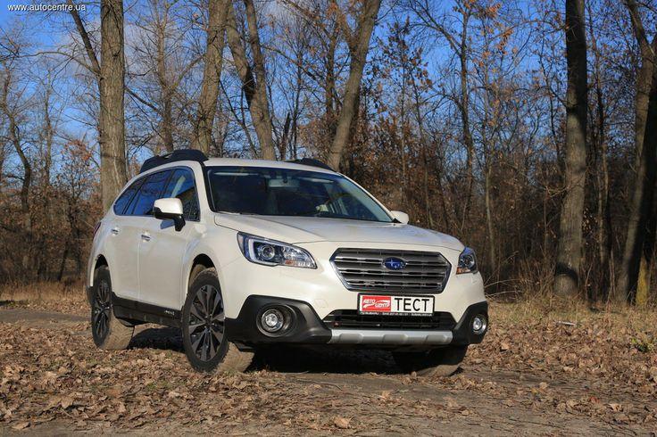 Тест-драйв Subaru Outback 2.5i-S: звездный юбиляр