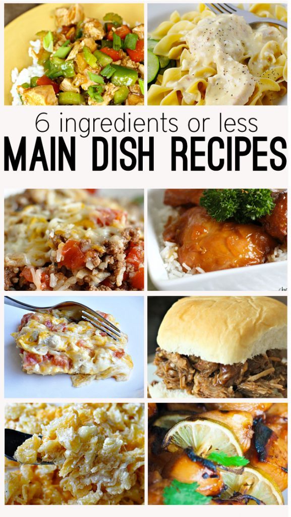 6 ingredients or less main dish recipes easy dinner for Dinner main course recipes