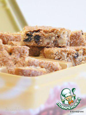 Печенье с черносливом и грецкими орехами - кулинарный рецепт