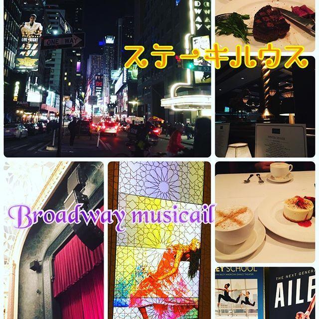 Instagram【ootomokaori】さんの写真をピンしています。 《念願のブロードウェイミュージカル♡♡ 構成とかもめちゃめちゃ勉強になった! そして体幹をもっと鍛えないと!と思いました(ó﹏ò。) ミュージカルの後はステーキハウス♡♡ 雰囲気も落ち着いててめっちゃよかったぁ( °ᵕ°❤︎ )  何よりステーキが肉々しくて美味( °ᵕ°❤︎ )  デザートまで美味しく頂きました(*ˊૢᵕˋૢ*) #Broadwaymusical #capitalGril #ステーキハウス #夜景 #NY #dance #素敵過ぎる空間  https://www.facebook.com/kaori.ootomo.1/posts/987085998090709》