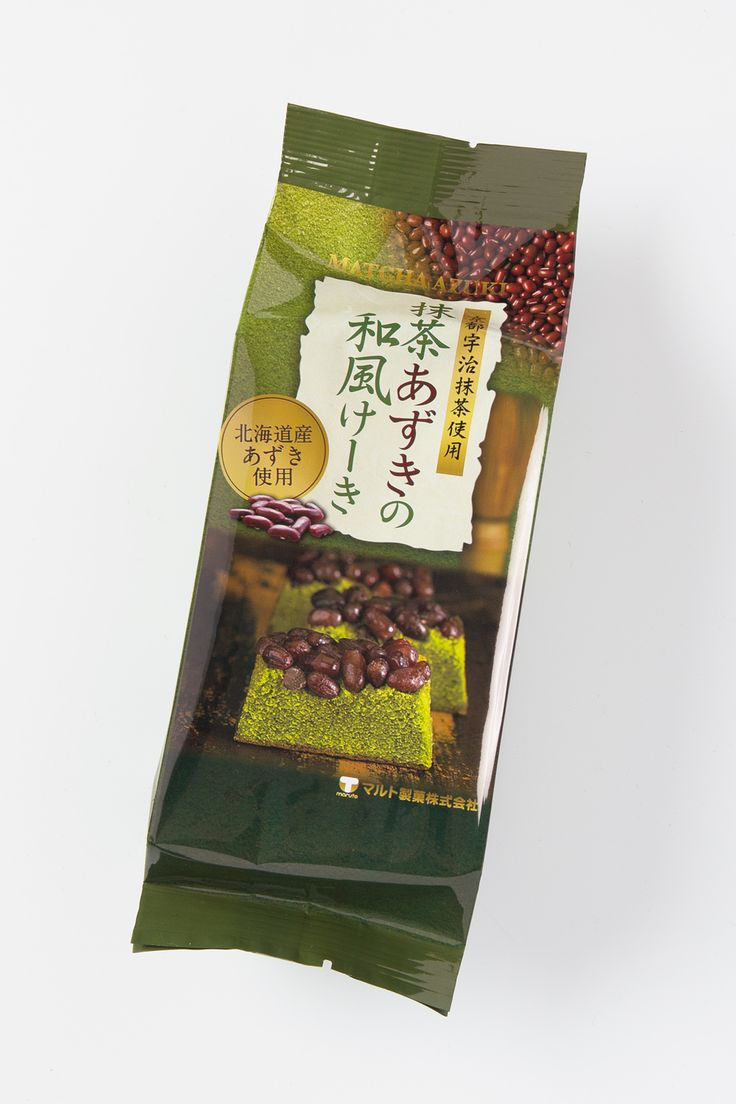 『マルト製菓』package design
