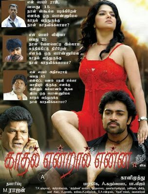 Mp4 mobile movies south indian hindi dubbed free download 2016
