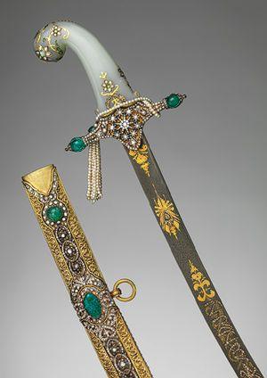 Saber (19th Century CE Ottoman Empire)