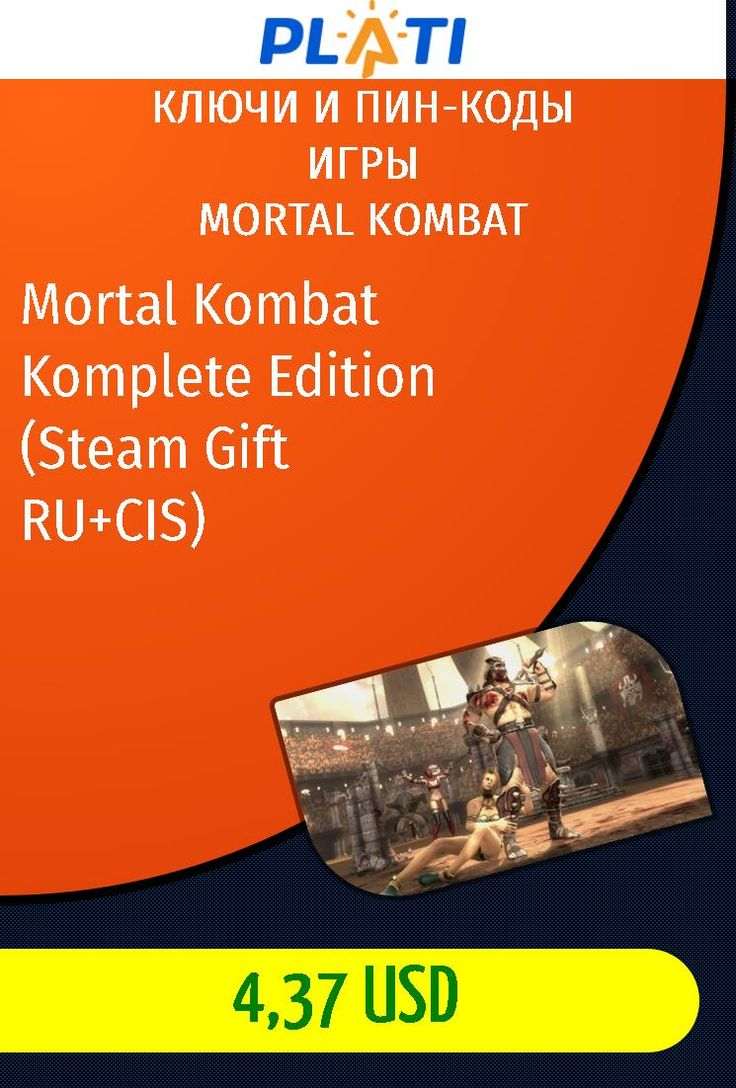 Mortal Kombat Komplete Edition (Steam Gift RU CIS) Ключи и пин-коды Игры Mortal Kombat