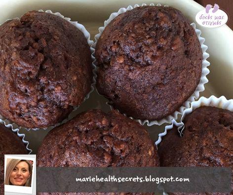 Μιαμ, μιαμ!!   Επιστροφή στα θρανία με συνταγή για σοκολατένια muffins! Δείτε την υγιεινή εκδοχή τους στη συνταγή που μας έστειλε η Μαρία Μουσούλη. Μαρία σ' ευχαριστούμε!!! <3 http://www.babyzone.gr/item/%CF%83%CE%BF%CE%BA%CE%BF%CE%BB%CE%B1%CF%84%CE%AD%CE%BD%CE%B9%CE%B1-muffins-%CE%BC%CE%B5-%CE%BA%CE%B1%CF%83%CF%84%CE%B1%CE%BD%CE%AE-%CE%B6%CE%AC%CF%87%CE%B1%CF%81%CE%B7-%CE%BA%CE%B1%CE%B9-%CE%B2%CF%81%CF%8E%CE%BC%CE%B7
