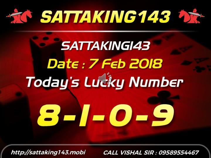 Online Satta Matka Results | SATA mata SATA king 143 | Kalyan tips