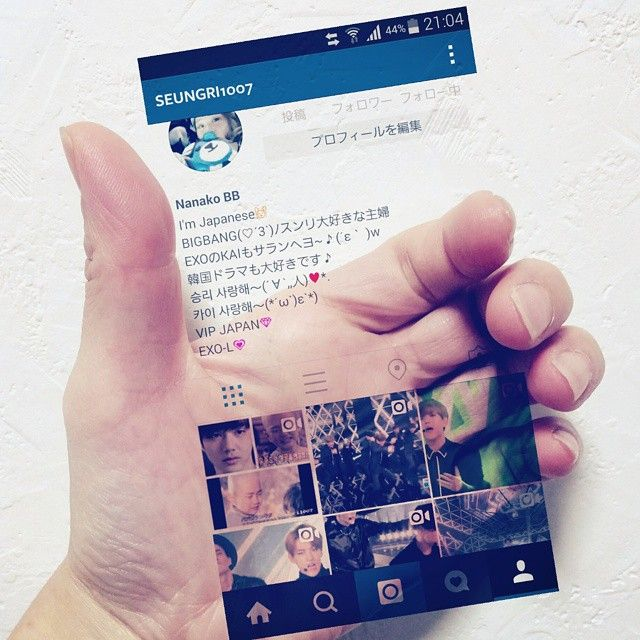 Instagram photo by @seungri1007 (Nanako BB) | Iconosquare