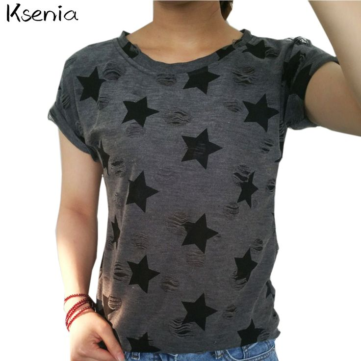 >> Click to Buy << Ksenia 2017 T-shirt women Cotton Broadcloth Hole Print Star O-Neck Fashion Tops Ladies short  vintage casual t shirt #Affiliate