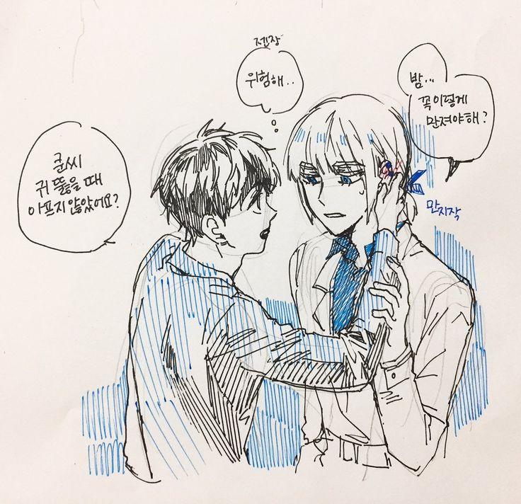 ゲイ 漫画 ドエロ オメガバース