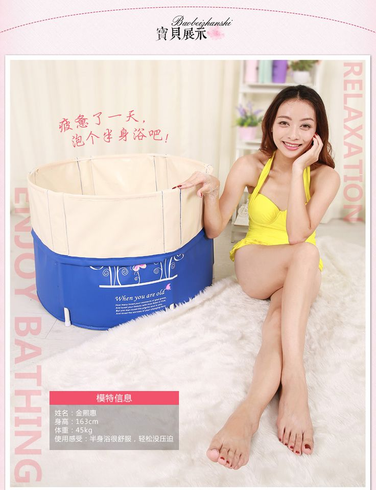 Beauty Can Life Fairy Tail Lucy Baby Bath And Adult Bathtub Comfortable Plastic Bathtubs Folding Portable Bathtub 70*70 CM-inTubs from Home & Garden on Aliexpress.com | Alibaba Group