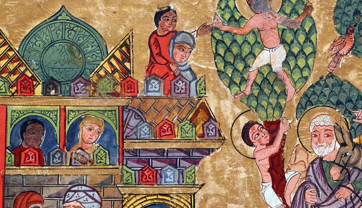 syriac christianity not to mention islam essay