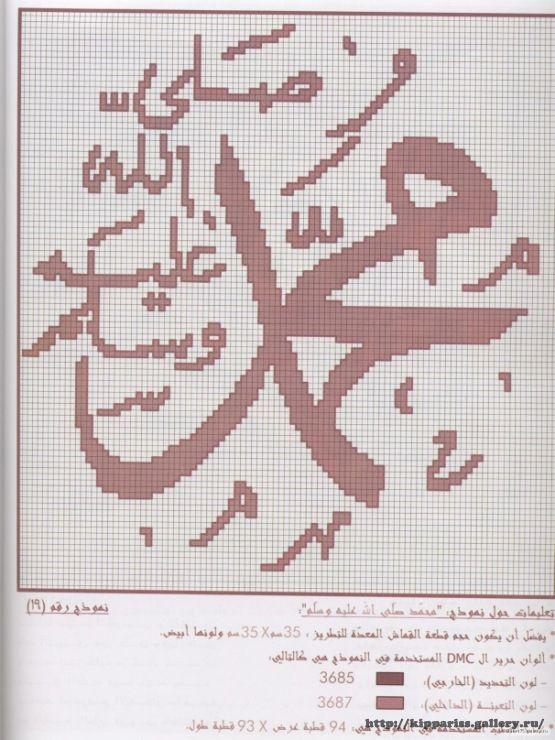 Gallery.ru / Мухамед пророк Аллах - From Grunya - kippariss