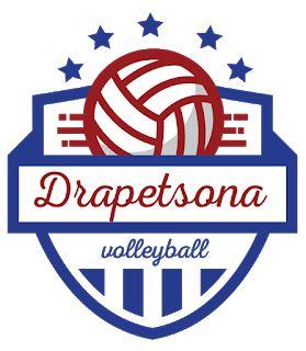 drapetsonavolley: ΠΑΤΡΑ - ΔΡΑΠΕΤΣΩΝΑ 3-0 ΓΙΑ ΤΗΝ Α2 ΑΝΤΡΩΝ
