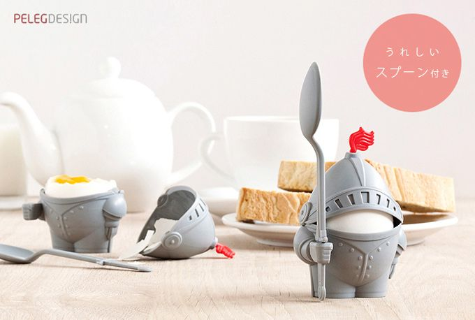 Arthur Egg Cup アーサーエッグカップ