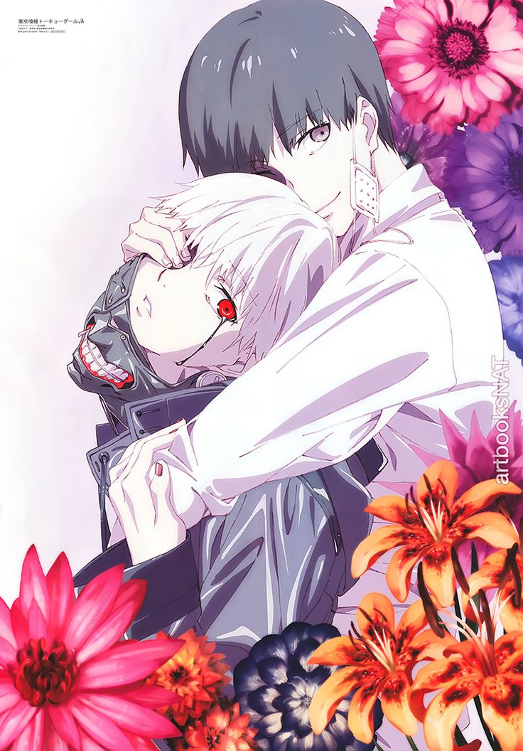 Tokyo Ghoul √A (東京喰種トーキョーグール√A)The latest issue of Spoon.2Di Magazine (Amazon US…