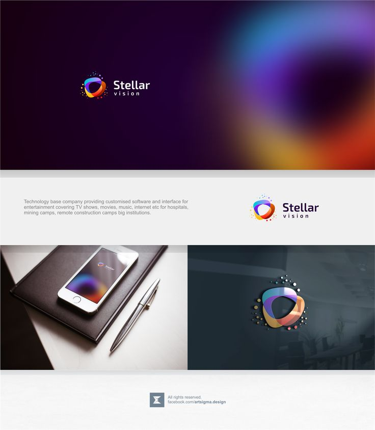 stellar vision project | 99designs