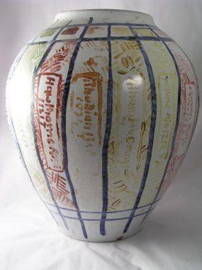 Image of test vase, Quentin Bell, Charleston