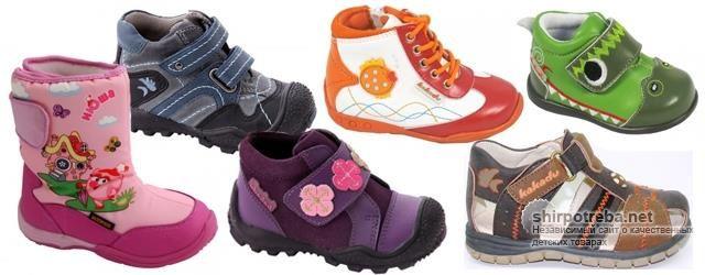 Летняя детскую обувь kakadu