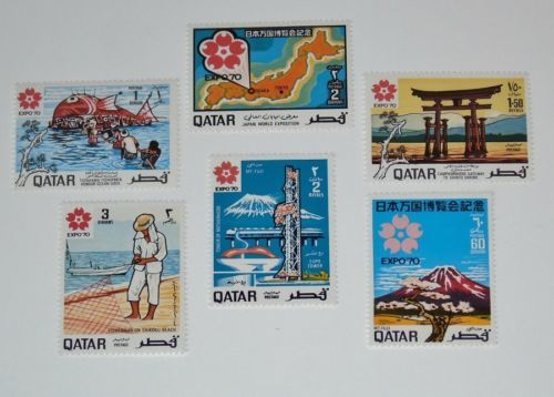 Stamp Pickers Qatar 1970 Japan Expo Mint Set Scott #220-225 MH OG $40+