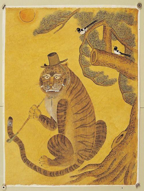 Korean art yajifun:    사단법인 한국 민화 연구소  Korean folk painting  朝鮮民画 虎 絵師不明 年代不詳