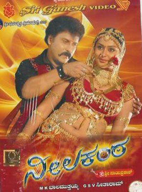 Neelakanta Kannada Movie Online - V. Ravichandran and Namitha. Directed by Om Sai Prakash. Music by V. Ravichandran. 2006 [U] ENGLISH SUBTITLE