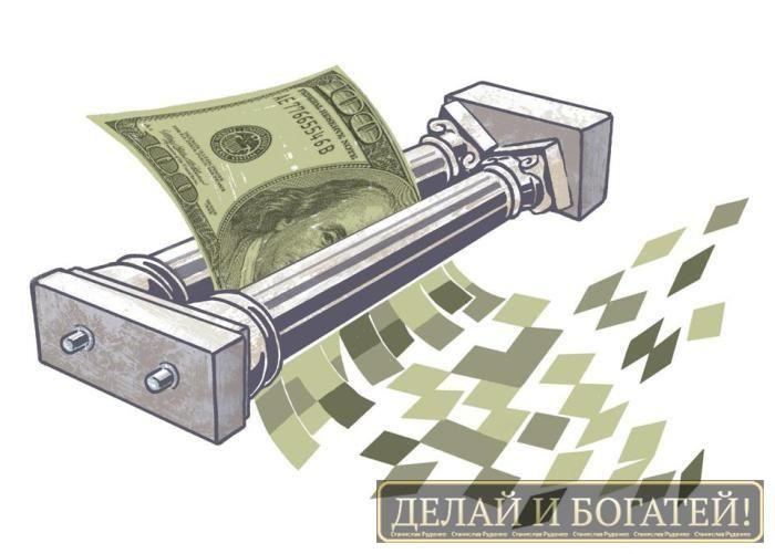 Только 8% всех денег существует в виде наличных банкнот и монет   Большинство потребителей перестали отождествлять деньги с их физическим, материальным воплощением. Несмотря на то, что почти все еще используют монеты и банкноты, цифровые платежи быстро набирают популярность. По результатам последнего исследования, лишь 8% всех денег существуют в материальной форме, остальной массив средств существует лишь в электронном виде.  Вопреки распространенному мнению, деньги в наши дни уже…