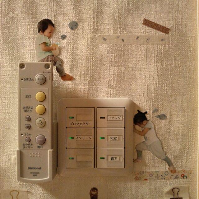 マスキングテープ 壁/子供の写真…などのインテリア実例 - 2014-02-05 04:41:29