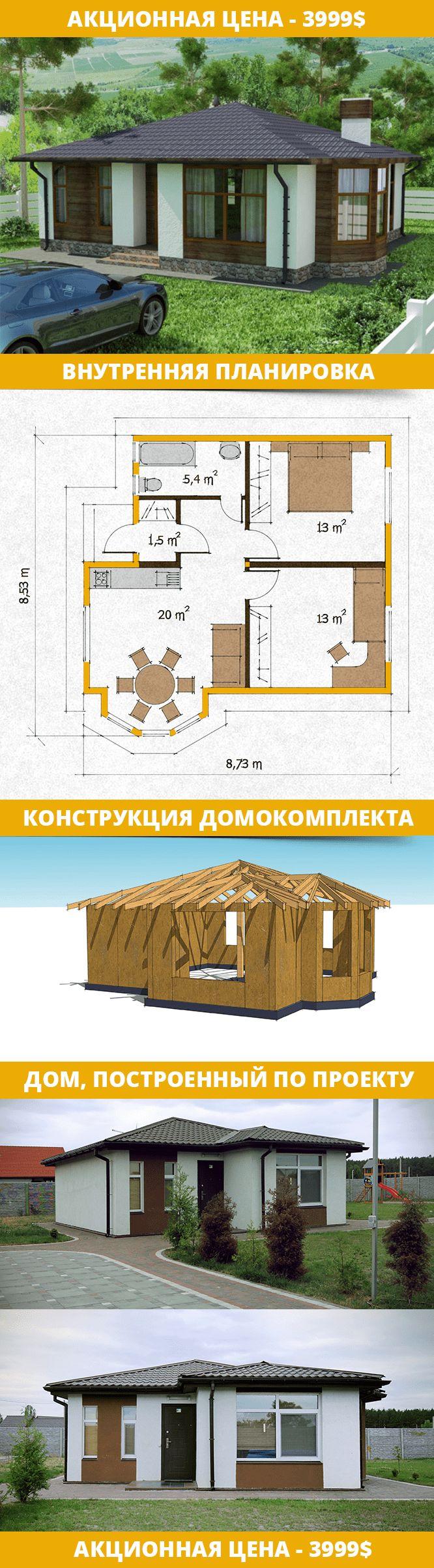 polotno-min