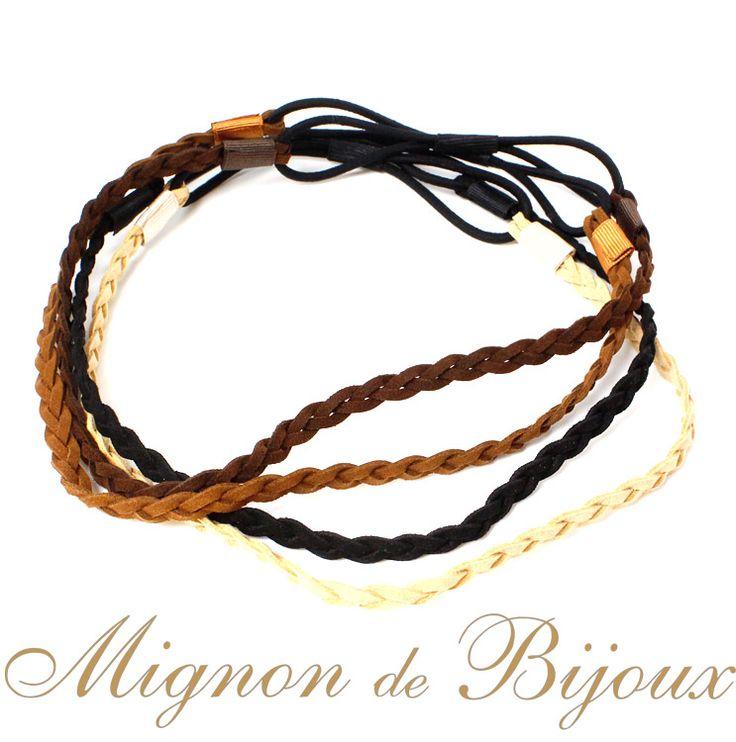 【楽天市場】ヘアアクセサリー レディース 激安 300円 アクセサリースウェード三つ編みカチューム[Mignon de Bijoux][ミニョンドゥビジュー]:Mignon de Bijoux