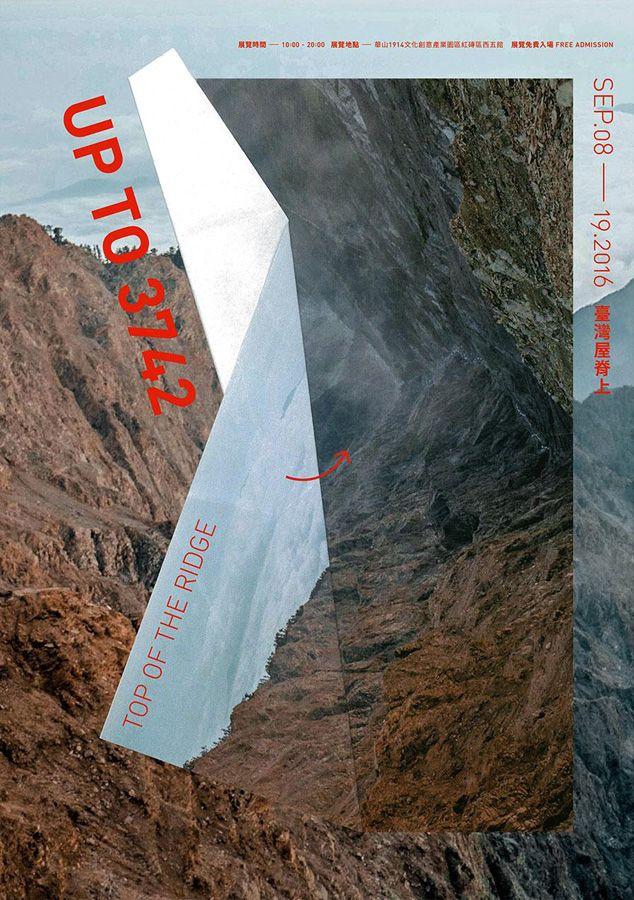 DESIGN|楊士慶 YANG SHI - CHING 山岳影像統籌|明室意念 - 陳敏佳