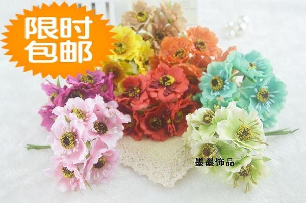 仿真樱花 DIY花环花束花朵 假花绢花花环配饰花 摆放花艺 六朵/束