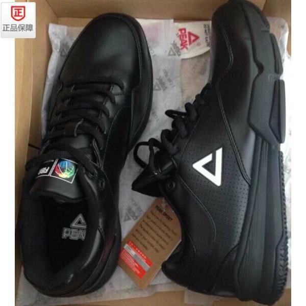Pin on Li-Ning Lifestyle Shoes