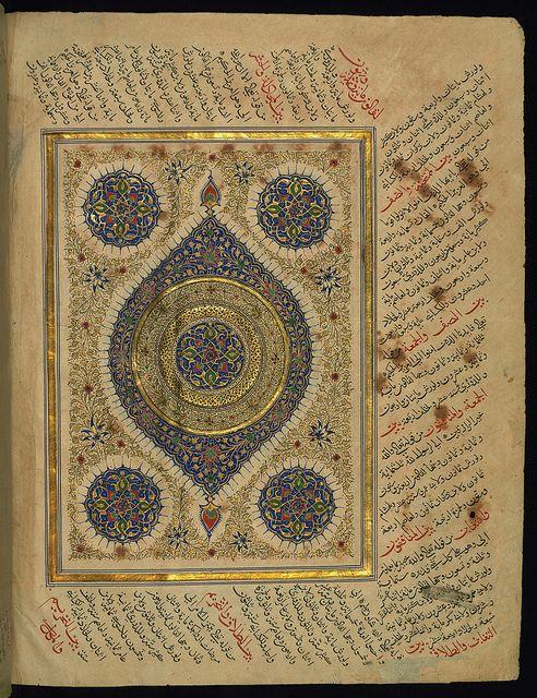 Illuminated Manuscript, Koran, Frontispiece, Walters Art Museum, Ms W.563, fol. 6b by Walters Art Museum Illuminated Manuscripts, via Flickr